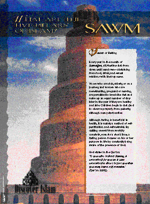 Discover Islam 16: What Are The Five Pillars Of Islam? SAWM